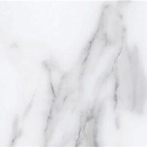 ARTISTIC-WHITE-333×90-RECT
