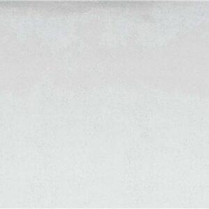 METRON-WHITE-333X90-RECT